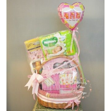 Baby Gifts Hamper NB05