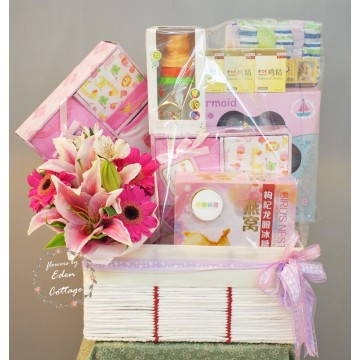 Baby Gifts Hamper NB18