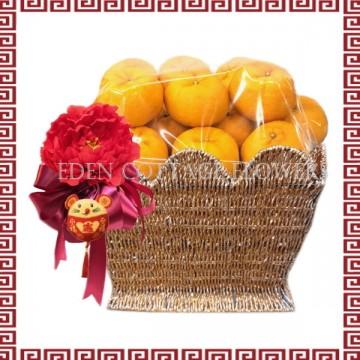 CNY Mandarin Oranges Basket CNF01