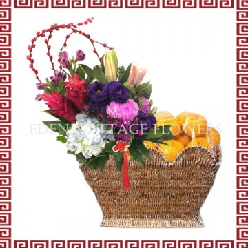 CNY Mandarin Oranges Basket with Flowers CNF03