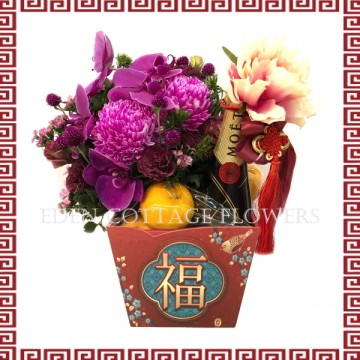 CNY Mandarin Oranges Basket with Moet and Flowers CNF05