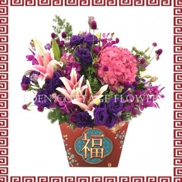 CNY Floral Arrangement CNF09