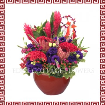 CNY Floral Arrangement CNF10