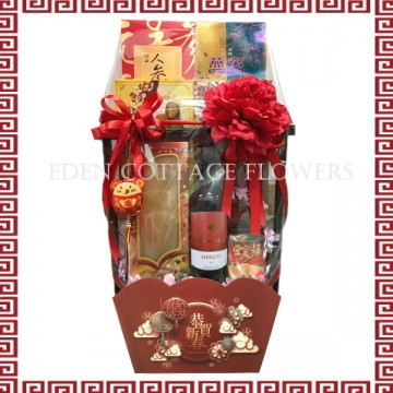 Chinese New Year Hamper CNH03