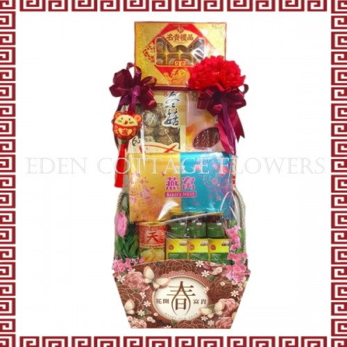 Chinese New Year Hamper CNH04