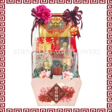 Chinese New Year Hamper CNH05