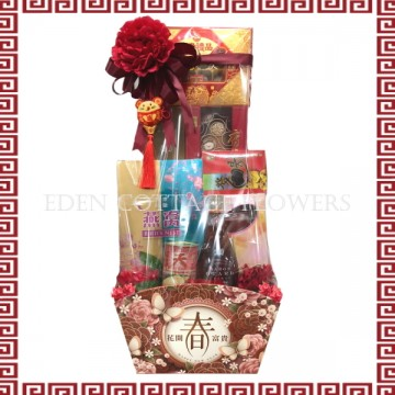 Chinese New Year Hamper CNH06
