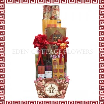 Chinese New Year Hamper CNH09