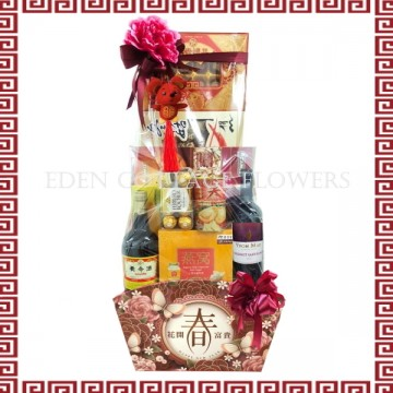 Chinese New Year Hamper CNH10