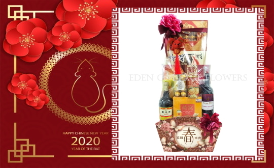 Chinese New Year Hampers 2020