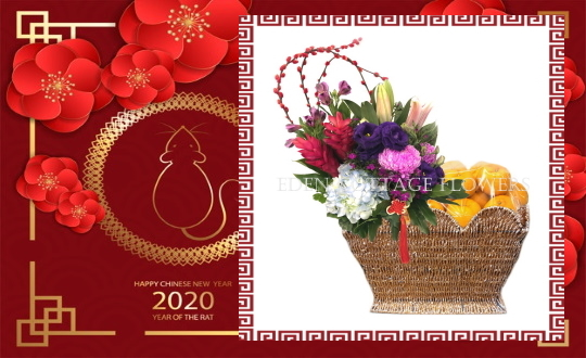 CNY Flowers and M-Oranges Basket 2020