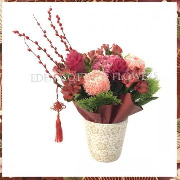 CNY Floral Arrangement CNF05