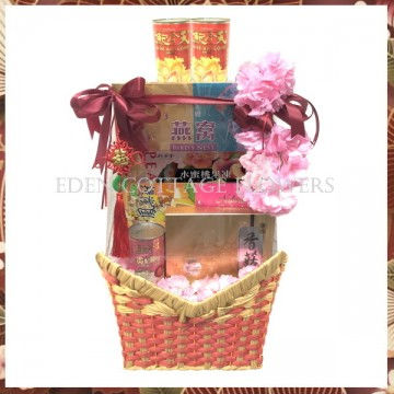 Chinese New Year Hamper CNH02