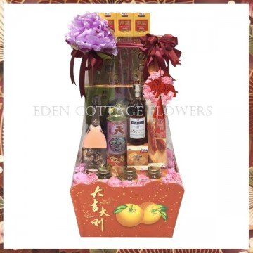 Chinese New Year Hamper CNH08