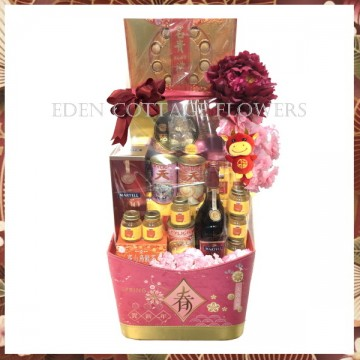 Chinese New Year Hamper CNH11