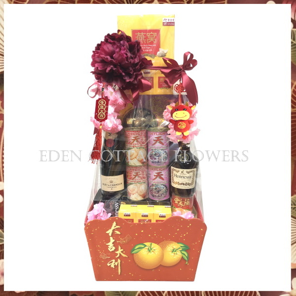 Chinese New Year Gifts 2021