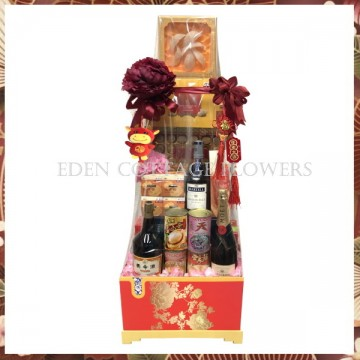 Chinese New Year Hamper CNH15