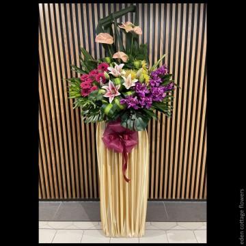 Congratulations Floral Stand CS01
