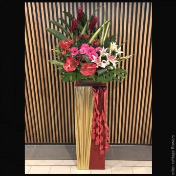 Congratulations Floral Stand CS04