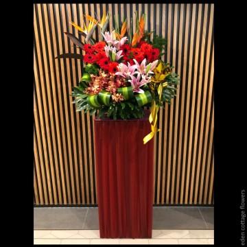Congratulations Floral Stand CS06