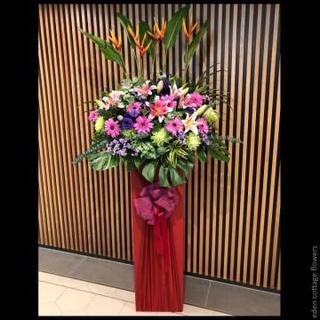 Congratulations Floral Stand CS07
