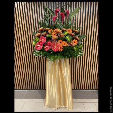 Congratulations Floral Stand CS08