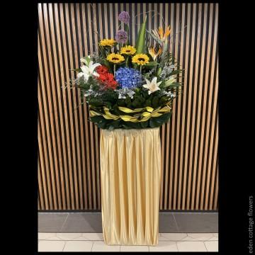 Congratulations Floral Stand CS11