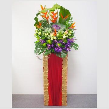 Congratulation Floral Stand CS16