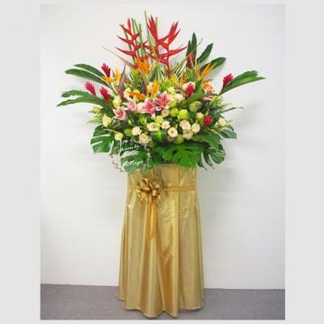 Congratulation Floral Stand CS20