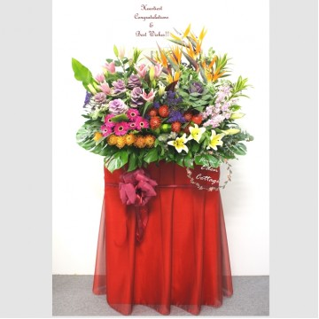 Congratulation Floral Stand CS30