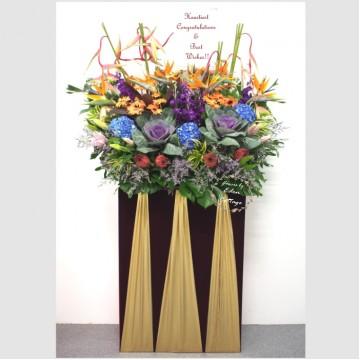 Congratulation Floral Stand CS31