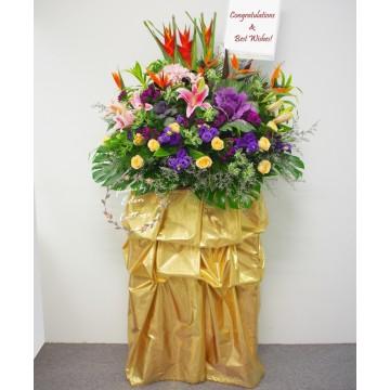 Congratulation Floral Stand CS36