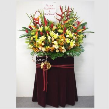 Congratulation Floral Stand CS38