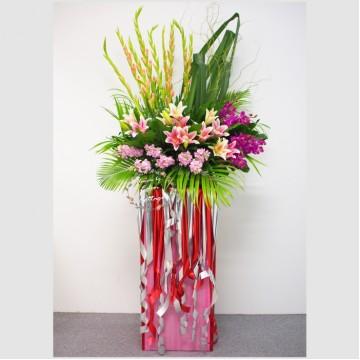 Congratulation Floral Stand CS39