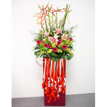 Congratulation Floral Stand CS15