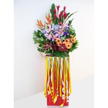 Congratulation Floral Stand CS22