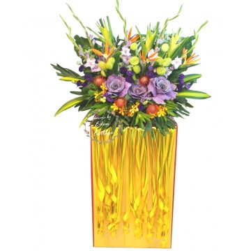 Congratulation Floral Stand CS29
