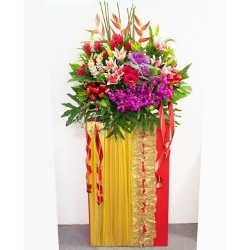 Congratulation Floral Stand CS23
