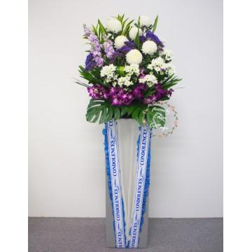 Sympathy Flower Stand CW01