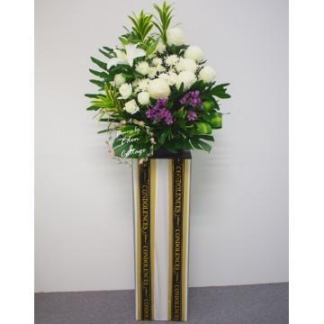 Sympathy Flower Stand CW05