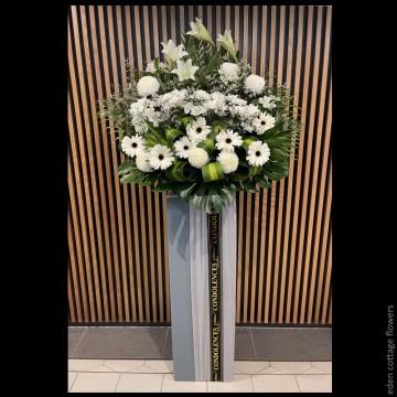 Sympathy Flower Stand CW08