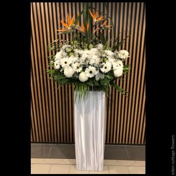 Sympathy Flower Stand CW09
