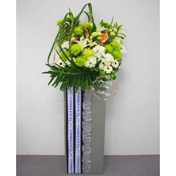 Sympathy Flower Stand CW10