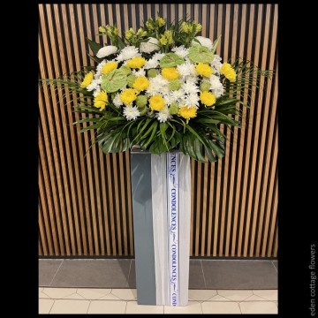 Sympathy Flower Stand CW11