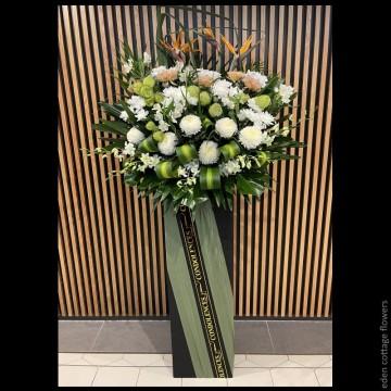 Sympathy Flower Stand CW13