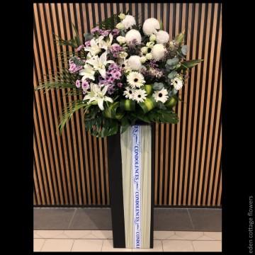 Sympathy Flower Stand CW14
