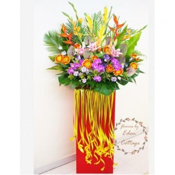 Congratulation Floral Stand CS19