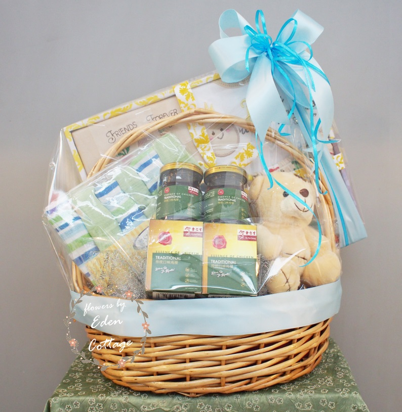 Baby Gifts Hamper NB01