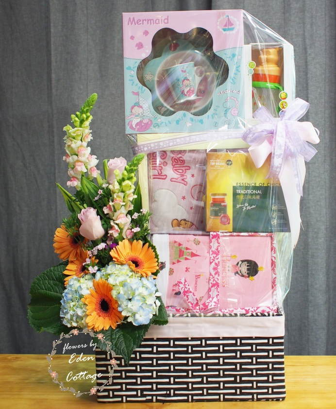 Baby Gifts Hamper NB24