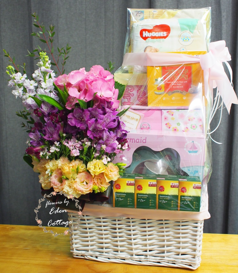 Baby Gifts Hamper NB25